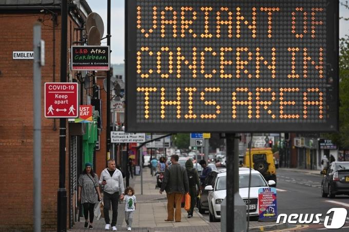 BRITAIN-HEALTH-VIRUS © AFP=뉴스1