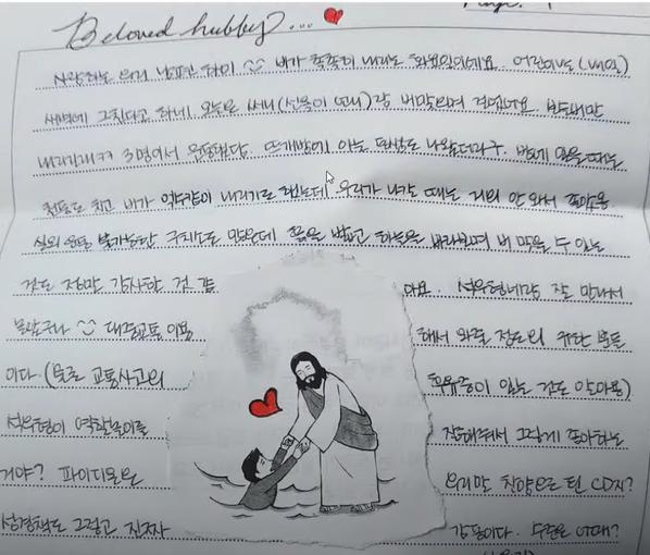 """정인이 양모 구치소 목격자 """"교회 이야기·전도 열심히 해"""""""
