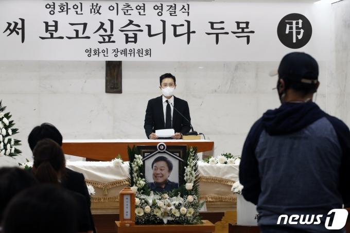 [사진] 배우 이병헌 이춘연 대표 추도사 낭독