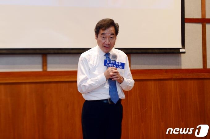 이낙연 전 더불어민주당 대표./뉴스1 © News1 정다움 기자