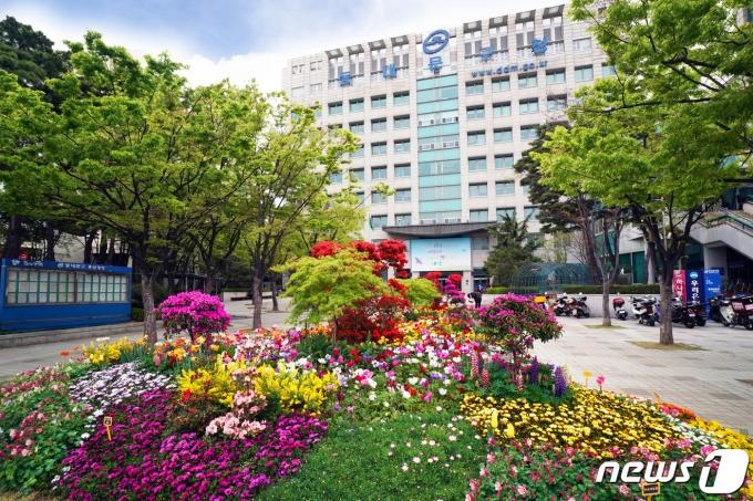 서울 동대문구청(동대문구 제공).© 뉴스1