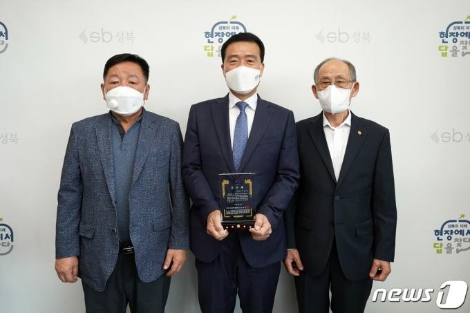 (성북구제공)© 뉴스1