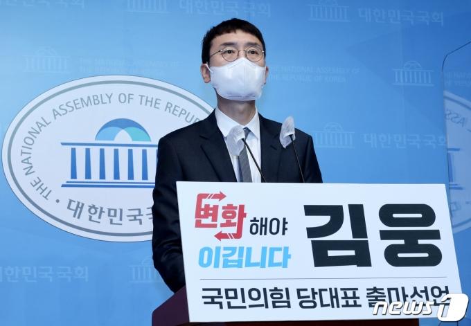 김웅 국민의힘 의원. 2021.5.13/뉴스1 © News1 오대일 기자