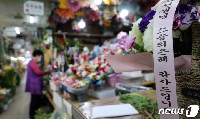 (사진은 기사 내용과 무관함) / 뉴스1 © News1 이승배 기자