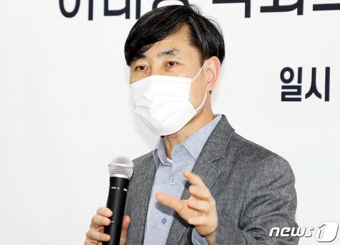 하태경 국민의힘 의원 .2021.4.30/뉴스1 © News1 오미란 기자