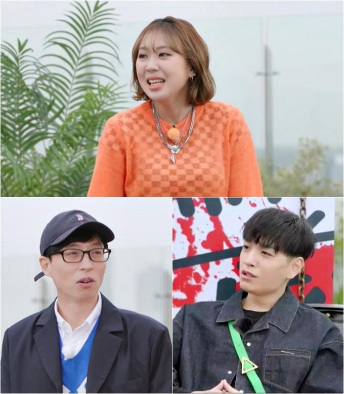KBS 2TV '컴백홈' © 뉴스1