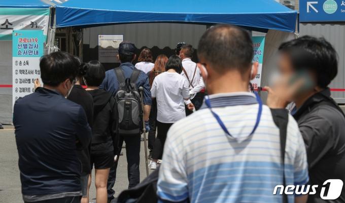 서울시 중구 서울역 코로나19 선별검사소에 시민들이 검사를 받기 위해 줄을 서 있다. 2021.5.14/뉴스1 © News1 성동훈 기자