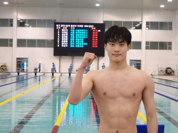황선우가 남자 자유형100m 한국기록을 경신했다.(대한수영연맹 제공) © 뉴스1