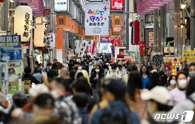 일본 거리 로이터=뉴스1