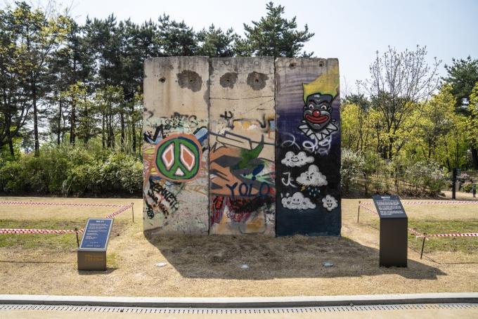 평화문화진지. 독일 베를린시에서 기증받은 베를린 장벽에는 평화를 염원하는 마음이 담겨 있다.
