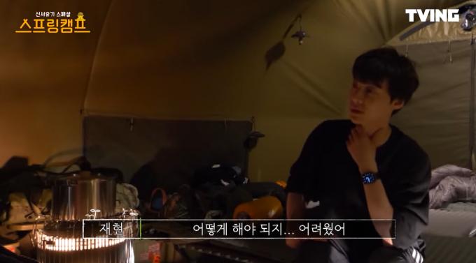 배우 안재현이 신서유기 스페셜 '스프링캠프'에 출연해 복귀 심경을 전했다. /사진=티빙 유튜브 화면 캡처