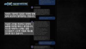 """한강 실종 대학생 친구 A씨 첫 입장… """"사소한 억측 저절로 해소될것"""""""