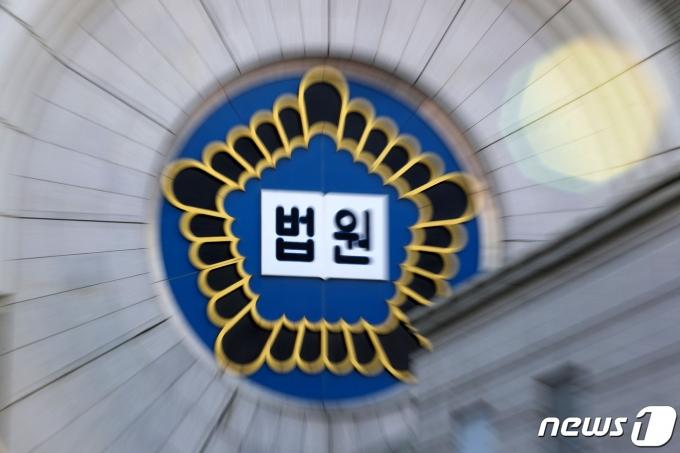 2020.12.21/뉴스1 © News1 이광호 기자