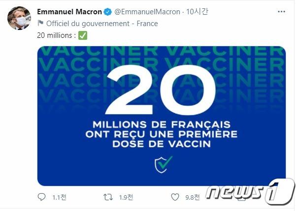에마뉘엘 마크롱 프랑스 대통령이 15일(현지시간) 트위터를 통해 국민 2000만명이 최소 1회분의 백신 접종을 완료했다고 밝혔다.(마크롱 트위터 갈무리)© 뉴스1