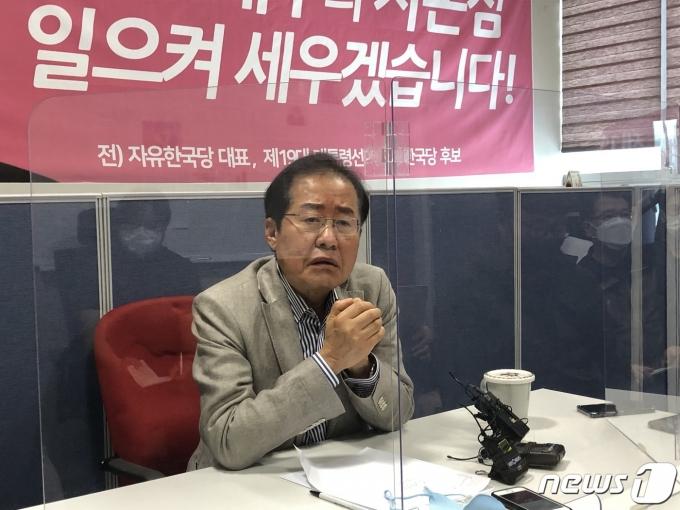 홍준표 무소속 의원 © News1 남승렬 기자