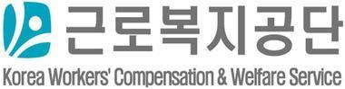 근로복지공단 423명 신규 채용…특근노동자 고용안전망 강화