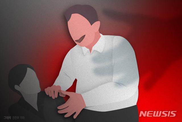 최근 대학가를 중심으로 성폭력 사건이 잇따라 발생하고 있다./사진=뉴시스
