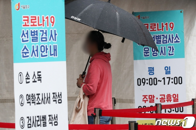 16일 오전 서울 중구 서울역광장에 마련된 코로나19 임시선별검사소를 찾은 시민들이 진단검사를 받기 위해 차례를 기다리고 있다. 2021.5.16/뉴스1 © News1 민경석 기자