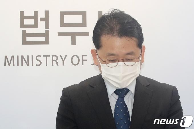 차규근 법무부 출입국·외국인정책본부장2021.4.29/뉴스1 © News1 민경석 기자