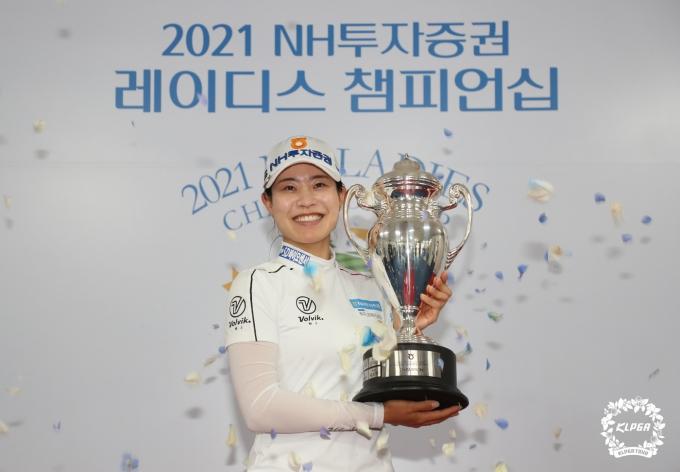 [사진] 2021 NH투자증권 레이디스 챔피언십 우승 차지한 박민지