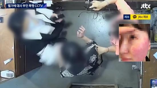 벨기에 대사관은 피터 레스꾸이에 벨기에 대사의 부인 A씨의 면책특권을 유지할지 여부를 묻는 경찰 공식 질의에 '유지' 의사를 전달했다./사진=JTBC 방송 화면