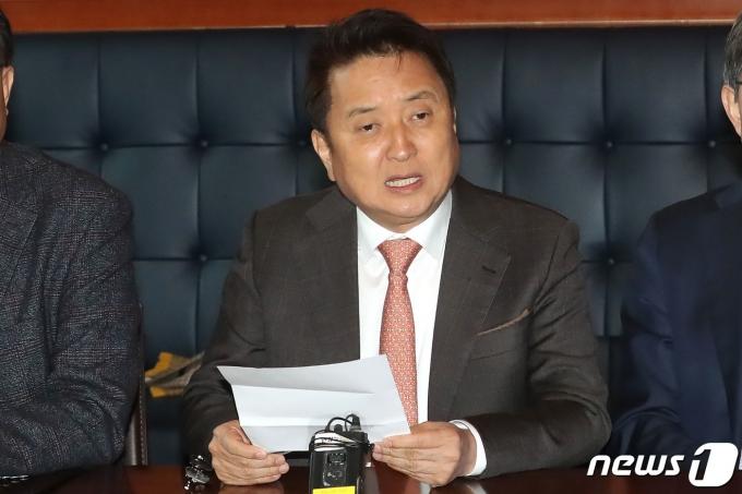 김영환 전 더불어민주당 의원 뉴스1 © News1 임세영 기자