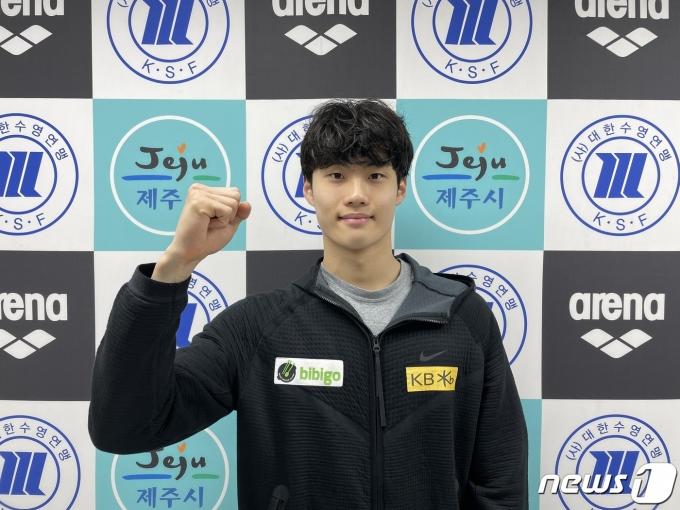 도쿄 올림픽 출전권을 얻은 황선우(올댓스포츠 제공)© 뉴스1