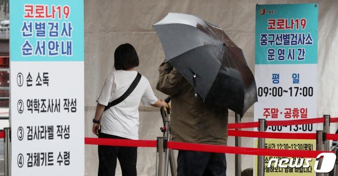 신종 코로나바이러스 감염증(코로나19) 임시 선별검사소./뉴스1 © News1 민경석 기자