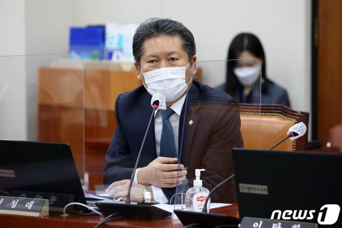 정청래 더불어민주당 의원. 2021.4.21/뉴스1 © News1 구윤성 기자