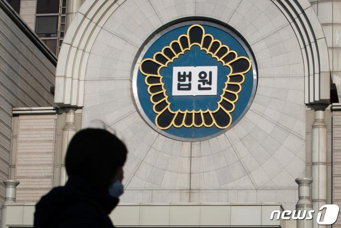 2020.12.6/뉴스1 © News1 유승관 기자