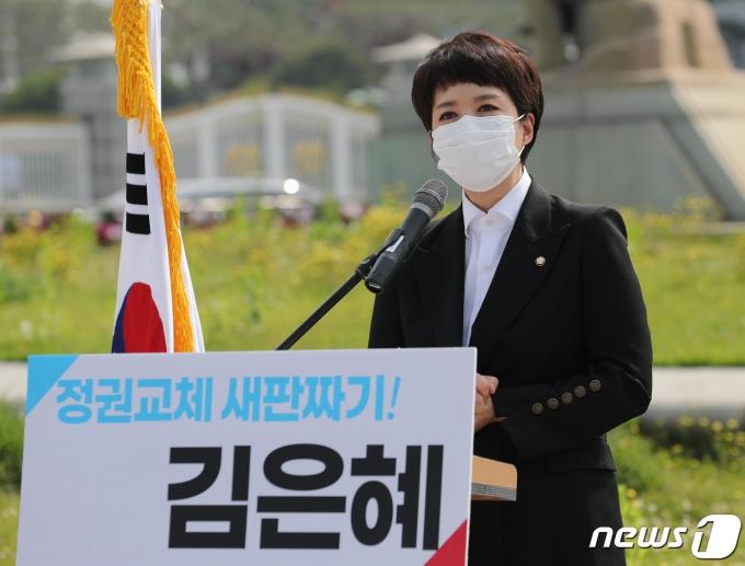 김은혜 국민의힘 의원이 14일 오전 청와대 분수대 앞에서 당대표 경선 출마선언을 하고 있다. 2021.5.14/뉴스1 © News1 국회사진취재단