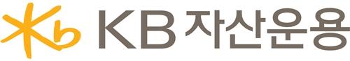 KB자산운용, 글로벌인프라펀드 수탁고 1조원 돌파