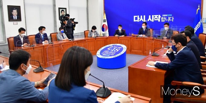 [머니S포토] 송영길 대표, 더불어민주당 최고위원회의 주재