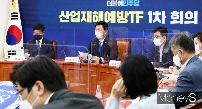 """[머니S포토] 與 송영길 """"내년 중대재해처벌법 시행 전 보완할 점 논의"""""""