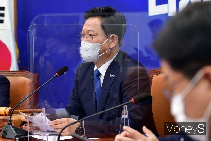 [머니S포토] 발언하는 송영길 더불어민주당 대표