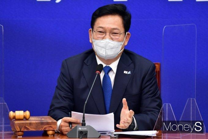 """[머니S포토] 송영길 """"언론, 한미관계 안좋게 만들려는 시도 자제해야"""""""
