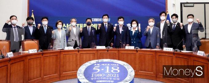 [머니S포토] 민주당, '산업재해 예방'TF 가동