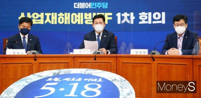 """[머니S포토] 송영길 """"국민 생명 지키는 일 가장 중요…부족한 감독 인력 늘리는 일 필요"""""""
