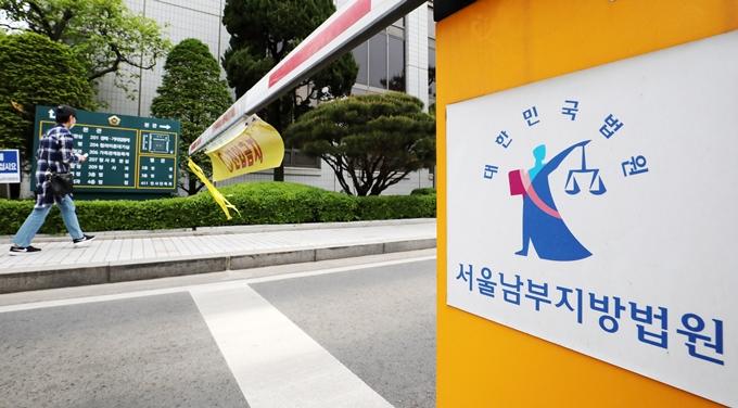 김봉현 전 스타모빌리티 회장의 '검사 술접대' 의혹 관련 2차 공판준비기일이 당초 이달 25일에서 오는 6월22일로 미뤄졌다. /사진=뉴스1