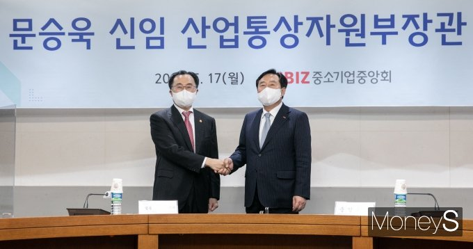 [머니S포토] 중소기업중앙회 찾은 문승욱 산업통상자원부 장관