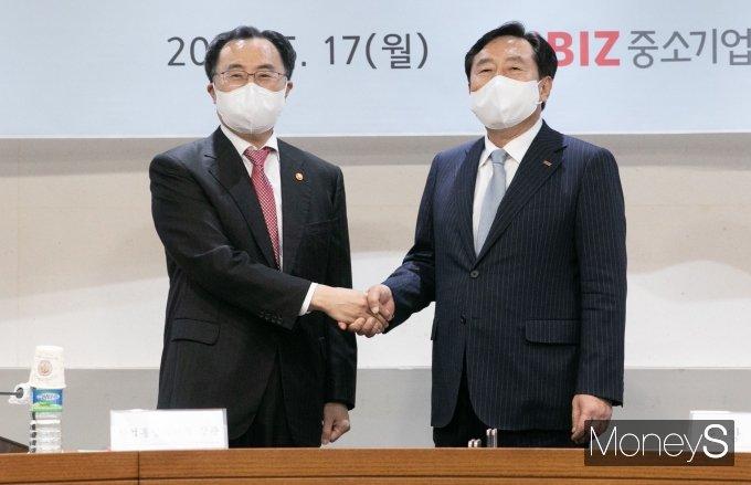 [머니S포토] 문승욱 장관, 중소기업계와 상견례