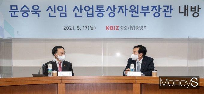 [머니S포토] 문승욱 산업부 장관, 중기중앙회 내방