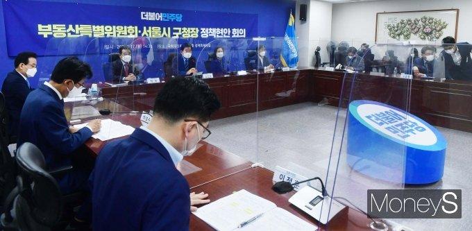 [머니S포토] 민주당 부동산특위, 서울시 구청장 정책현안 회의