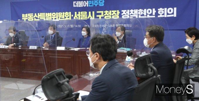 [머니S포토] 서울 구청장들 만나 부동산 해법찾기 나선 민주당