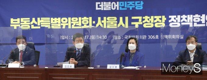 [머니S포토] 민주당 부동산특위 정책회의 발언하는 김진표 위원장