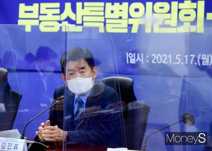 [머니S포토] 발언하는 김진표 부동산특위원장