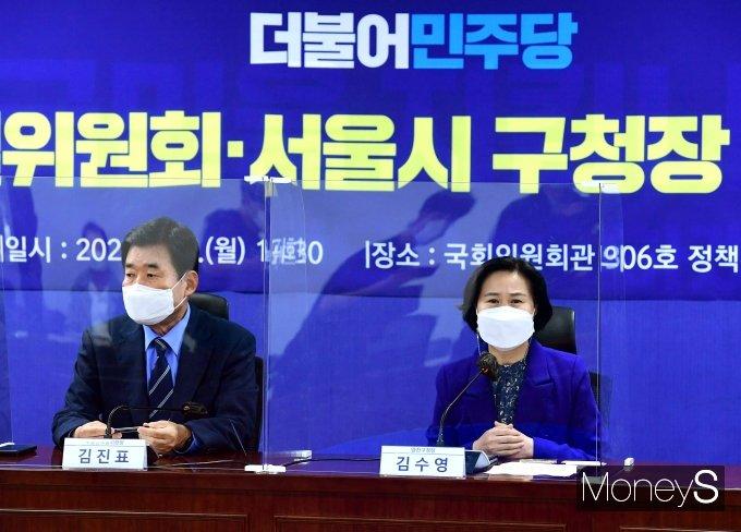 [머니S포토] 부동산특위 정책회의 발언하는 김수영 구청장