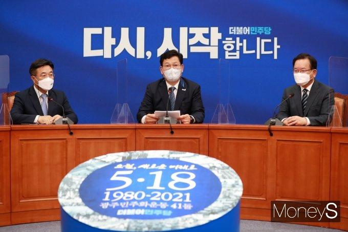 [머니S포토] 송영길 대표, 김부겸 국무총리 접견