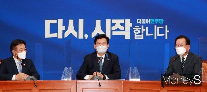 [머니S포토] 김부겸 국무총리 접견한 송영길 대표