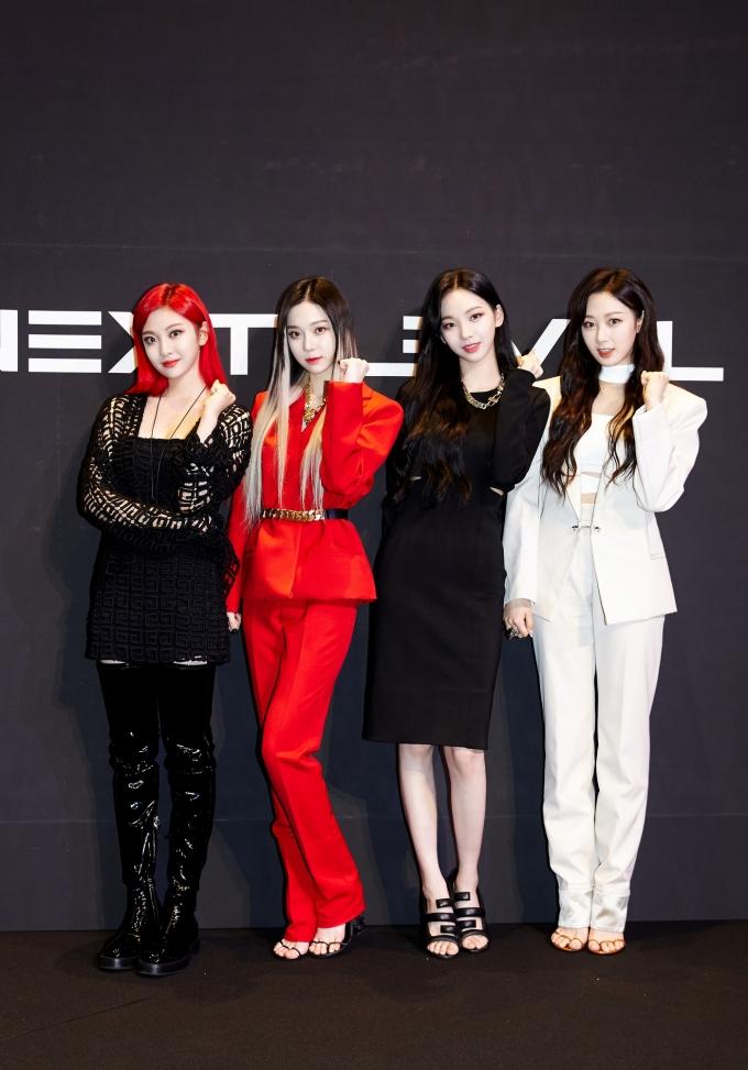 에스파/SM엔터테인먼트 제공 © 뉴스1